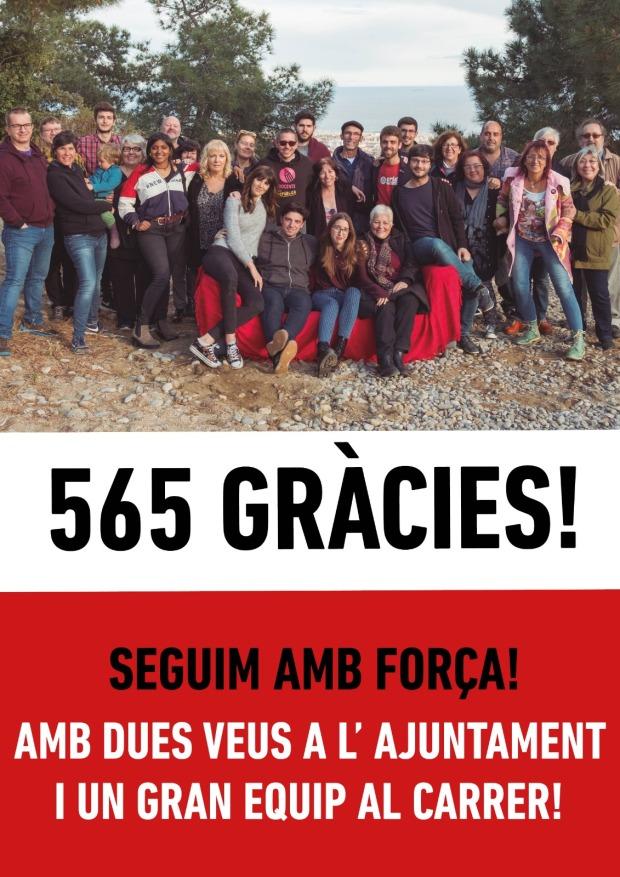 565gracies